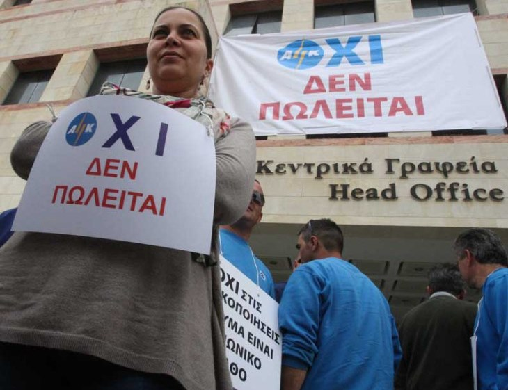 Cyprus government and lenders agree on EAC privatisation