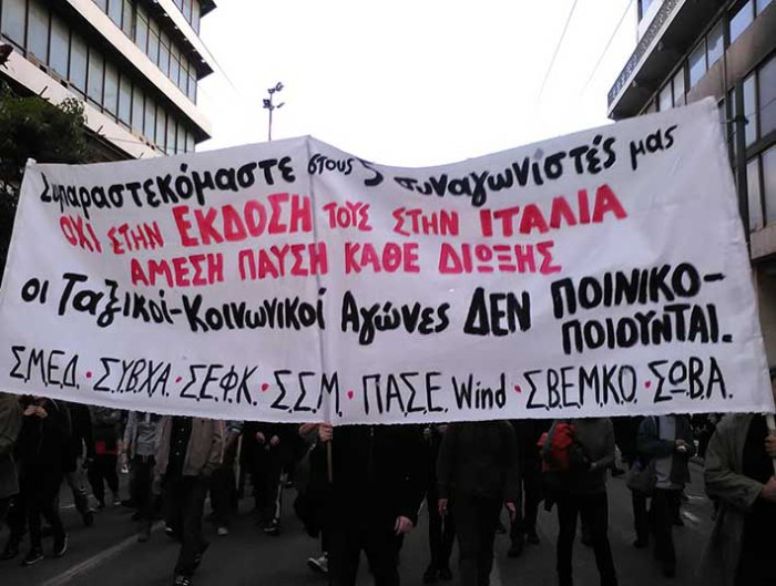 Demonstration against the extradition of 5 students to Italy