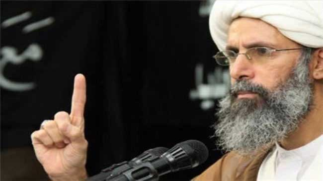 Demonstration against the execution ofShia cleric