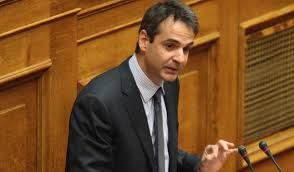 Kyriakos Mitsotakis calls for a consensual revision of the Constitution