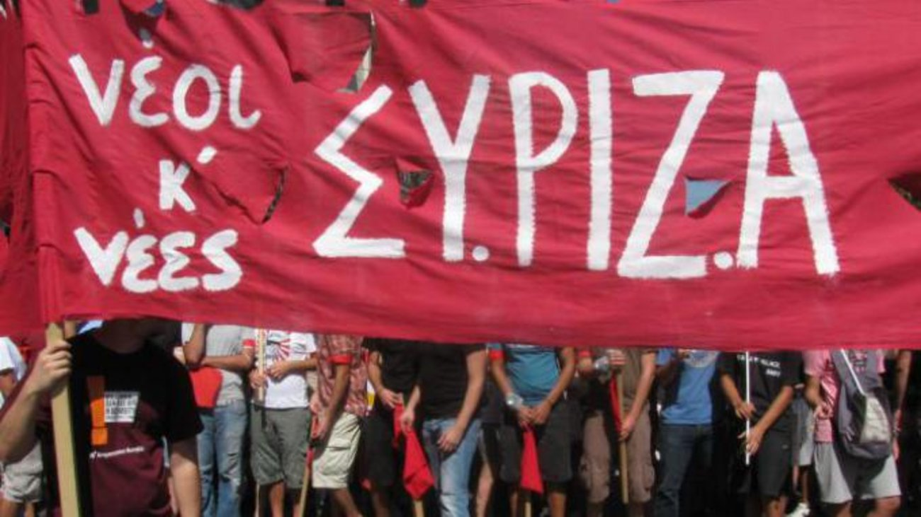 SYRIZA Youth: Let us open a big hug to refugees