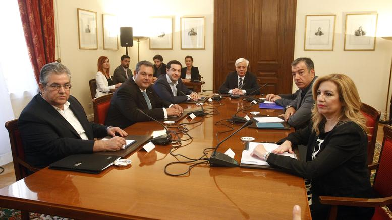 Meeting of political leaders set for Friday
