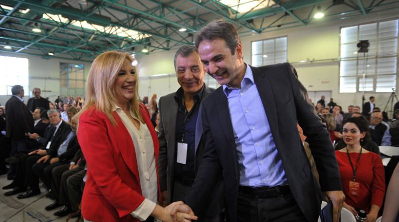 Greek pro-EU opposition discusses political alliance