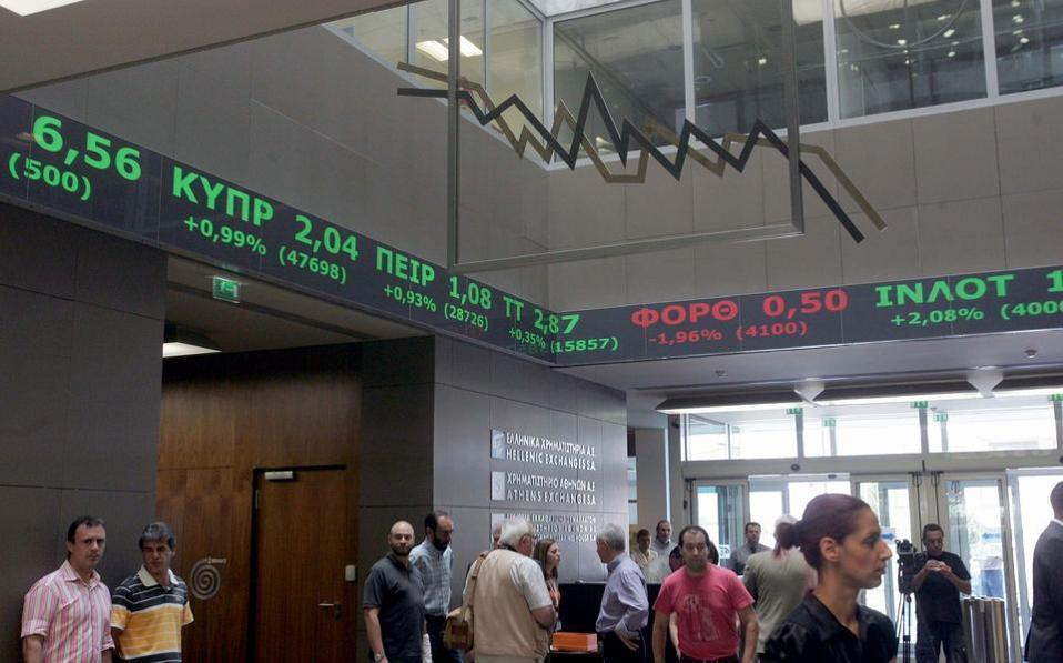 Black Monday for Athens Stock Exchange: collapse in three year low reflects uncertainty over recovery prospects