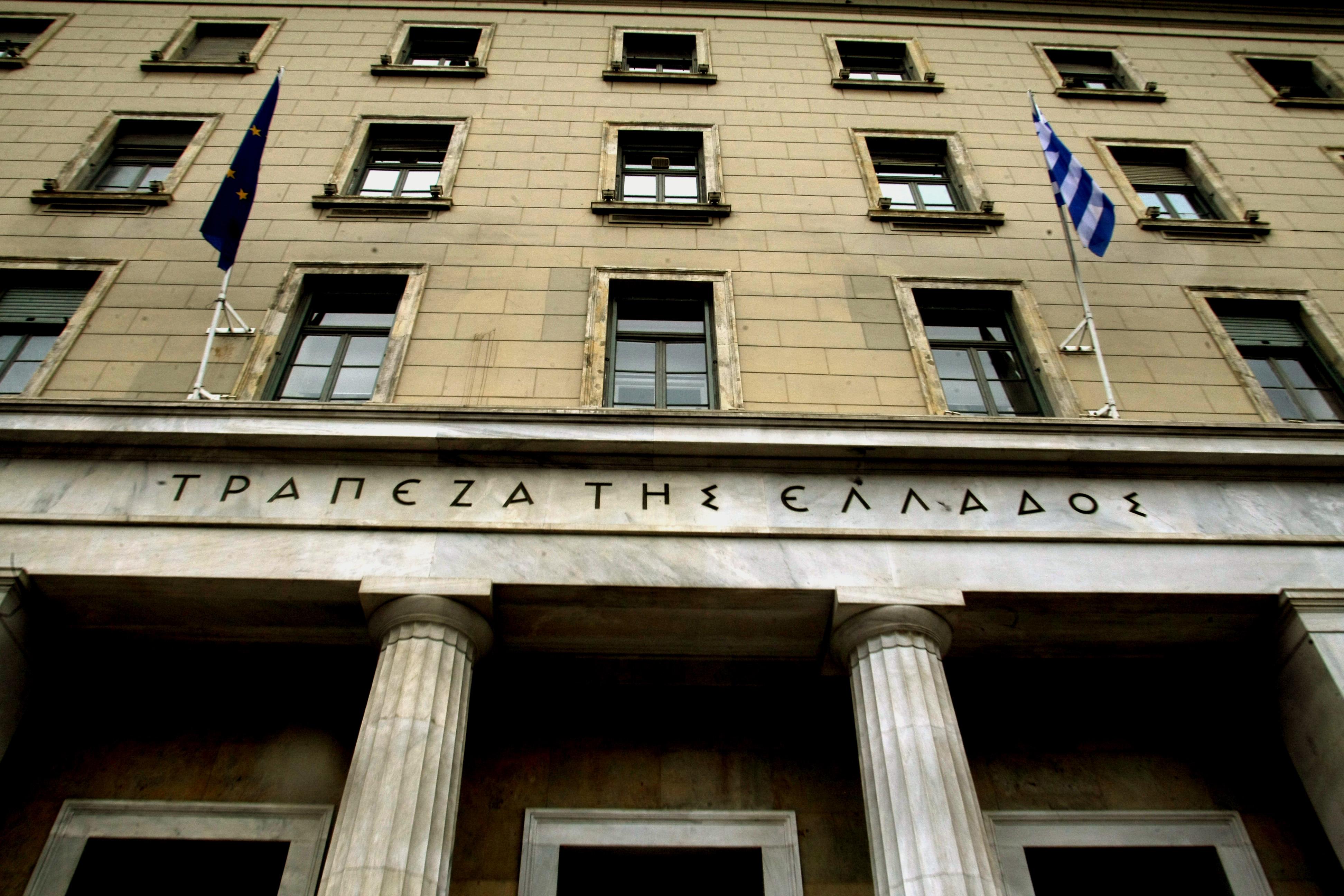 ELA reduced by EUR 300 mln