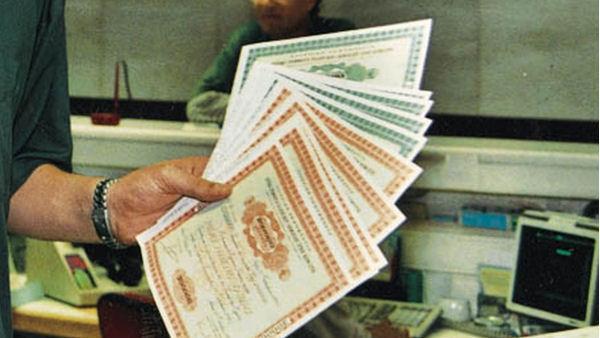 Greece got 813 mln from 6 monthsT-bills