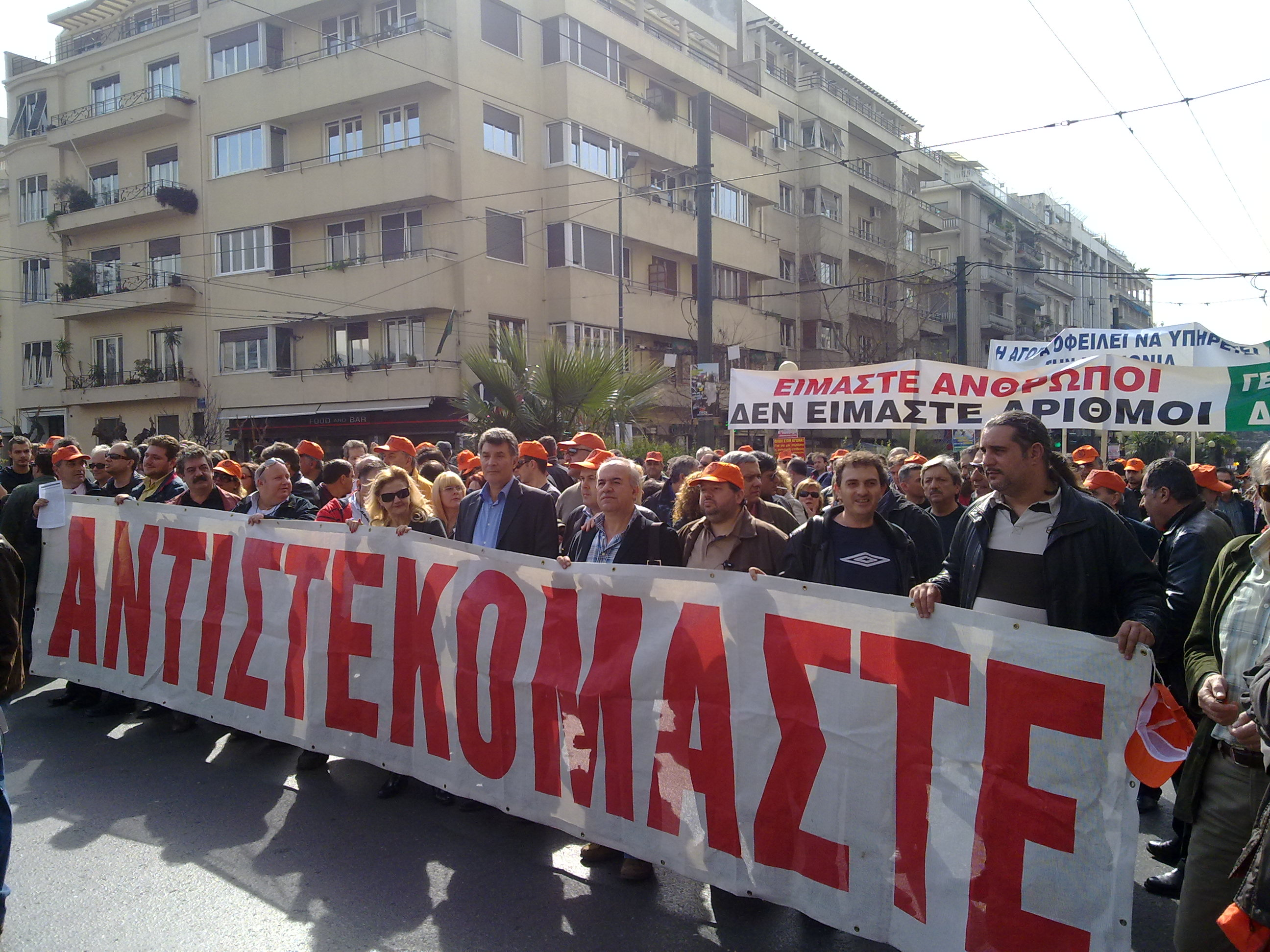 Athens on a day of a general strike