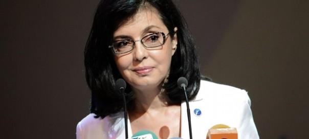 Bulgarian PM Borissov to nominate Meglena Kouneva for education portfolio
