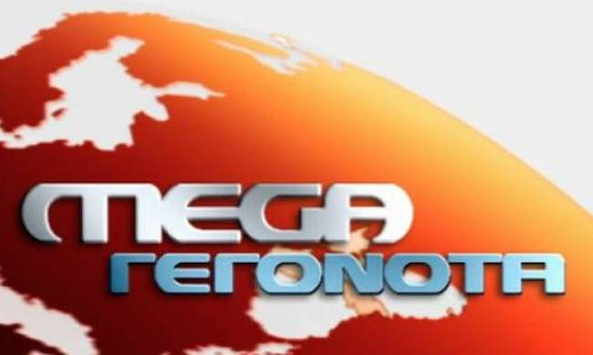 Partial wage payment from MEGA Channel to its employees