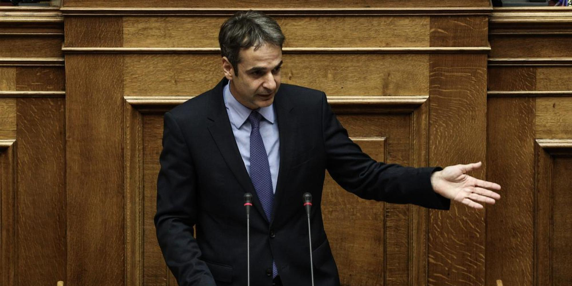 New Democracy toughens stance towards coalition government