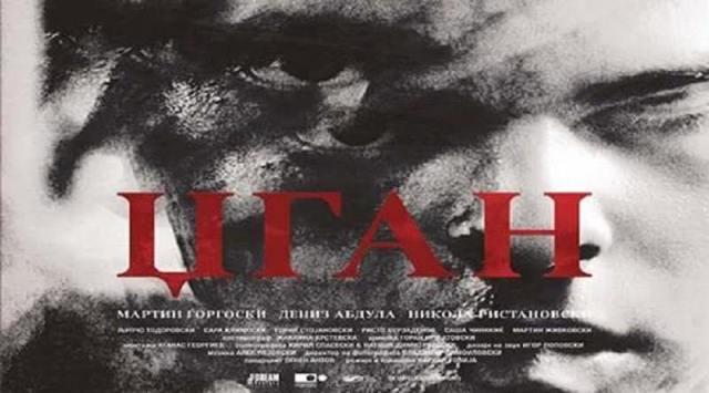 "Premier of the film ""Dzgan"""