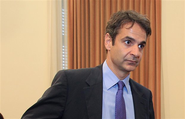 Mitsotakis calls for for a Constitution review