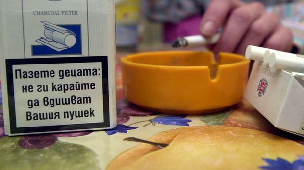 Bulgarian MPs pass bill introducing graphic tobacco packaging