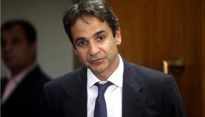 Κ. Mitsotakis is asking for a pre daily agenda discussion on Security