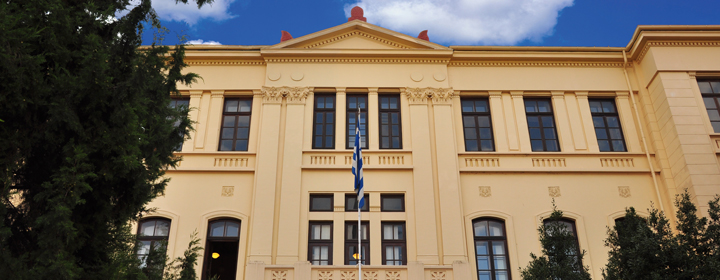 The Greek universities occupy 41 positions in international QS table