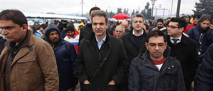 K. Mitsotakis: Idomeni a punch in the stomach of civilized Europe