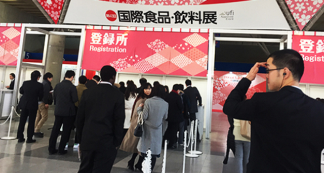 """Albania becomes for the first time part of the International Fair """"Foodex Japan 2016"""""""