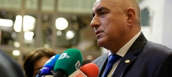 Borissov's GERB slightly sheds support but remains by far strongest party in Bulgaria – poll