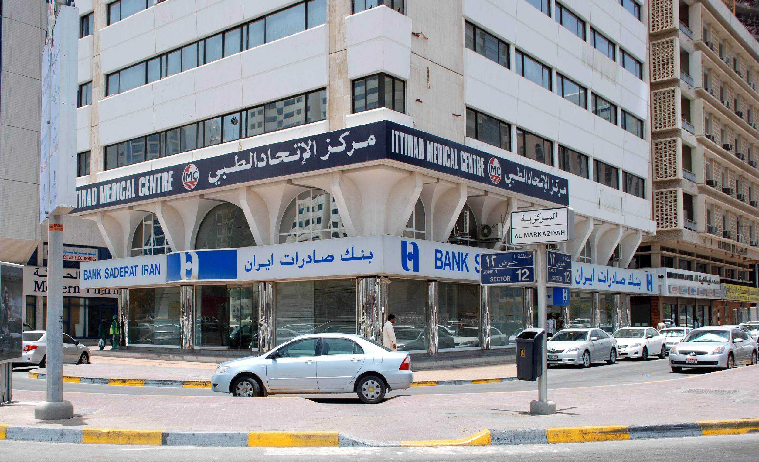 Saderat Bank: The road paved by Greek diplomacy