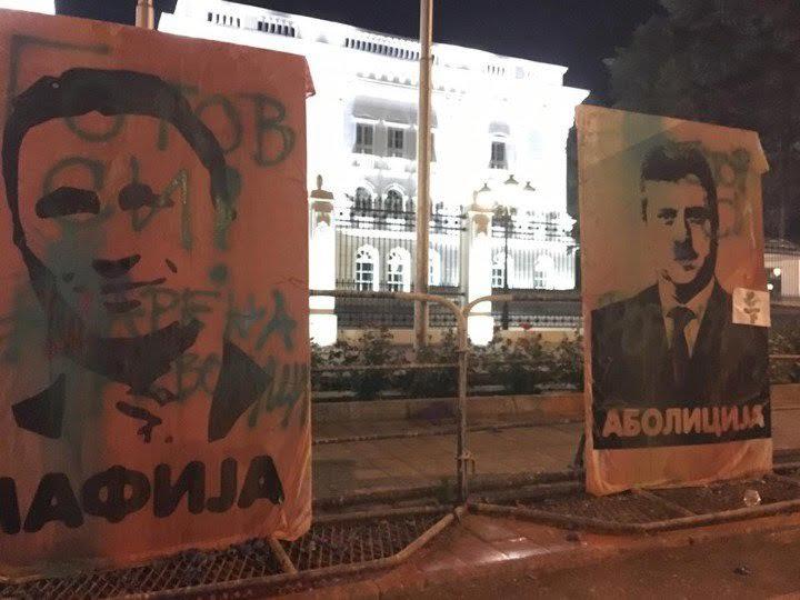14th night of protests in Skopje