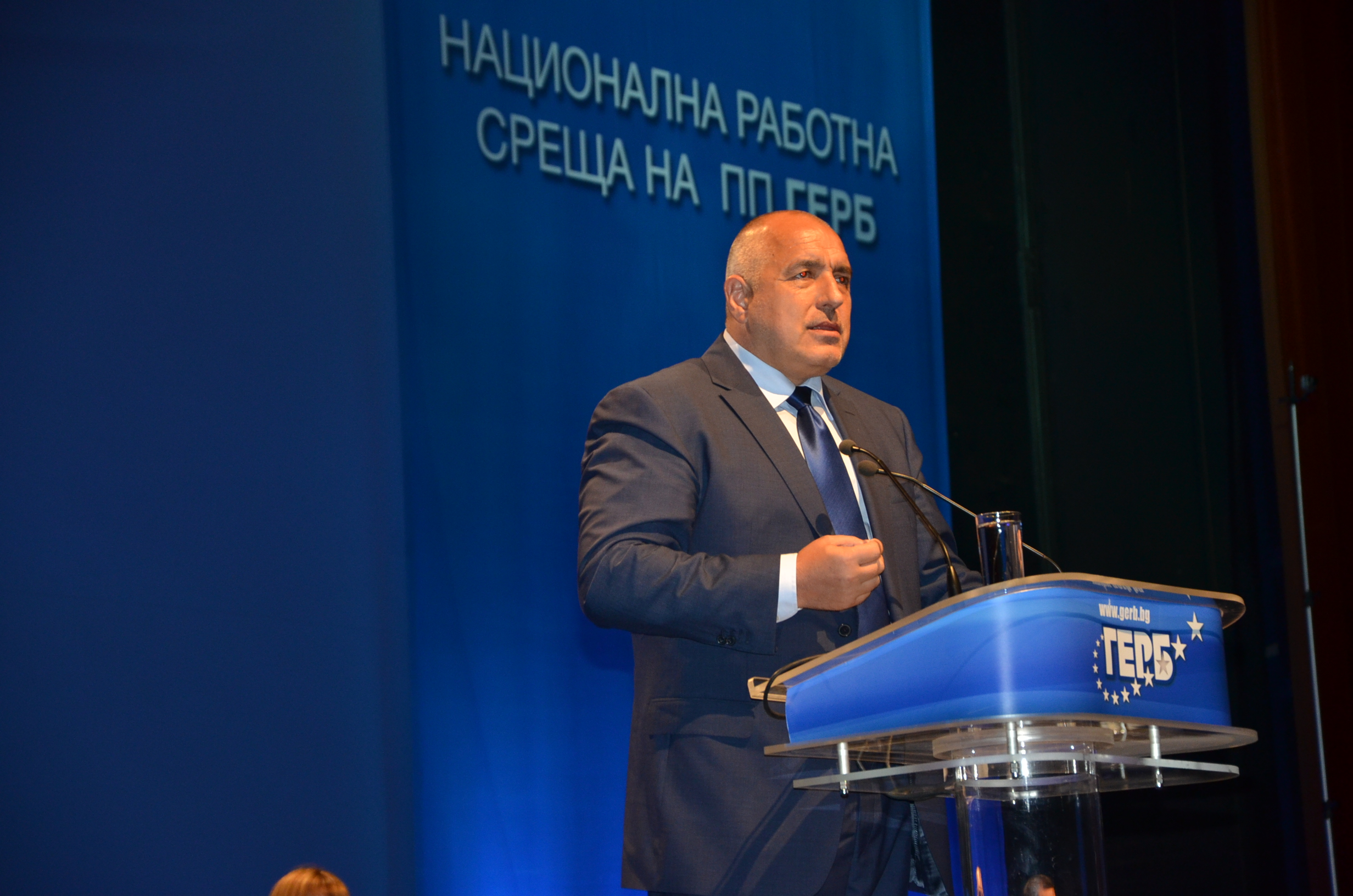 Bulgarian ruling party leader vows 'no mercy' for corrupt