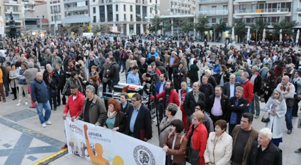 The Patra-Athens unemployment march starts