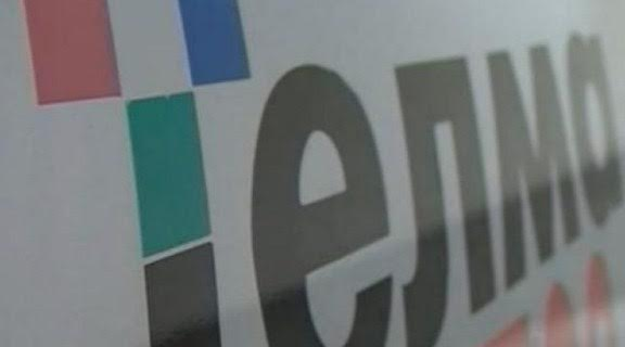 Private TV Telma network removes 12 of its most prominent journalists