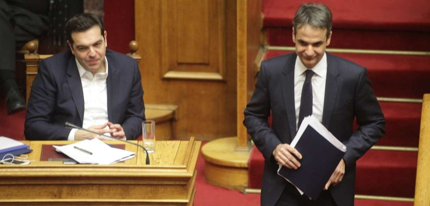 Multi-bill approved in parliament