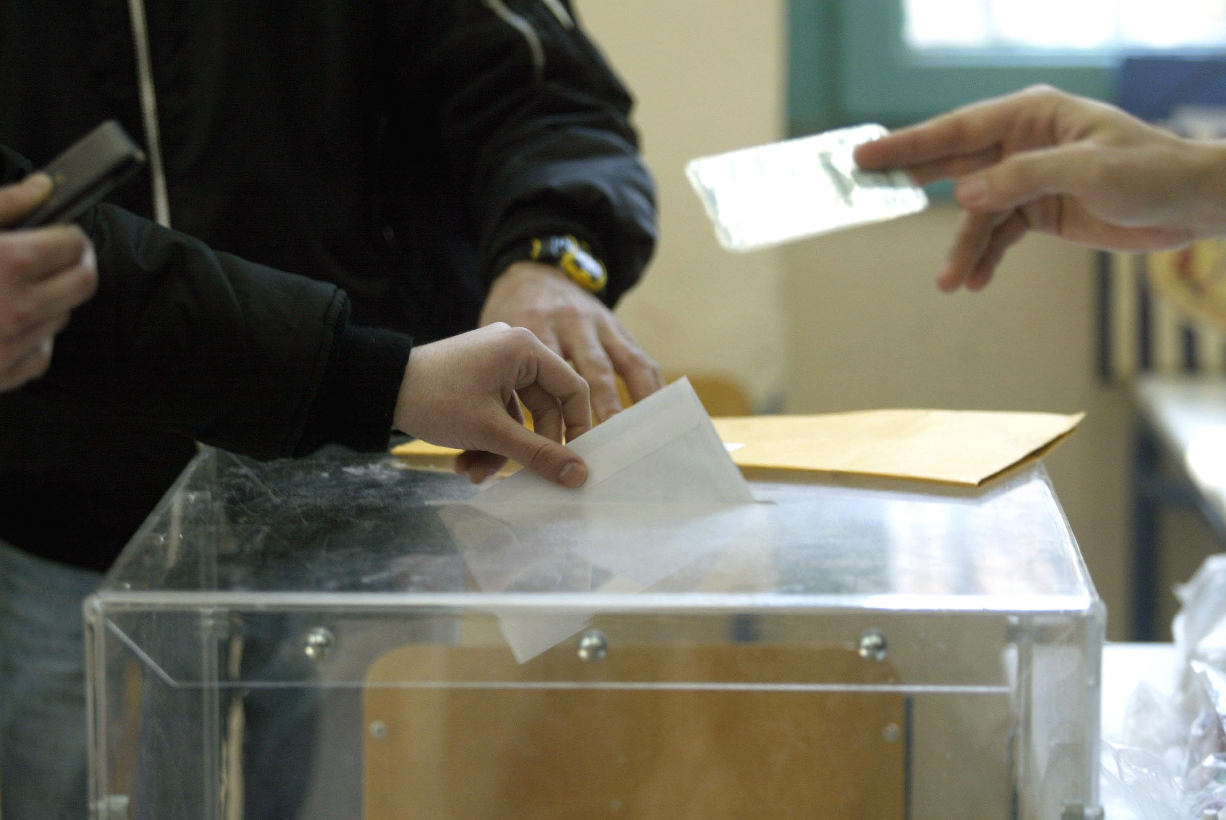 Cyprus: Parliamentary elections – Final Results
