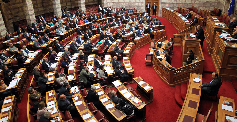 Government tables controversial multi-bill in parliament