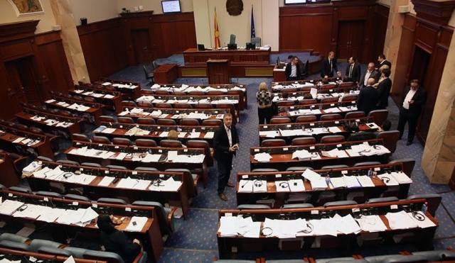 Parliament annuls the June 5 elections, opposition ministers removed