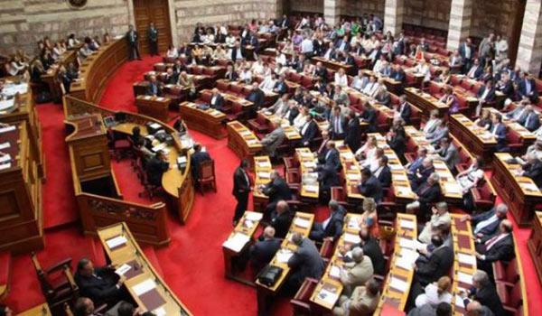 Greek MPs ratify pension & taxation reform bill