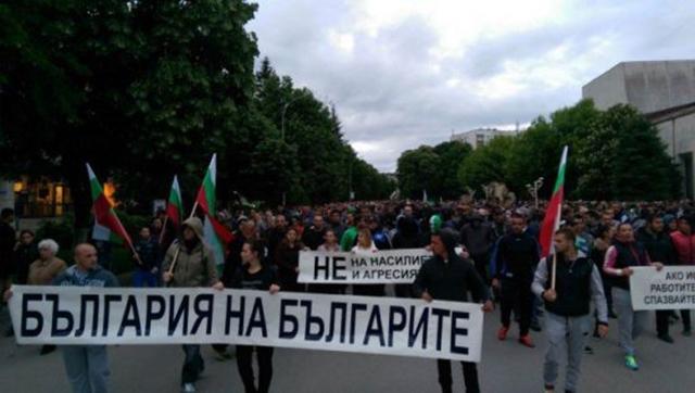 Police, protesters hurt in clash in Bulgaria's Radnevo amid ethnic tension