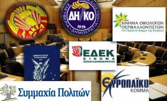 Cyprus parliamentary election nominations announced