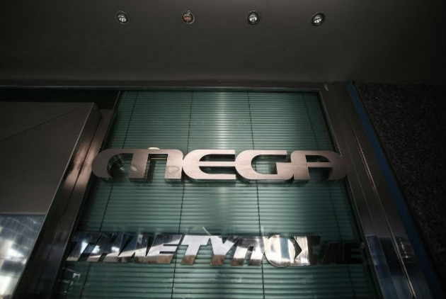 The appeal of Mega for the tender was rejected