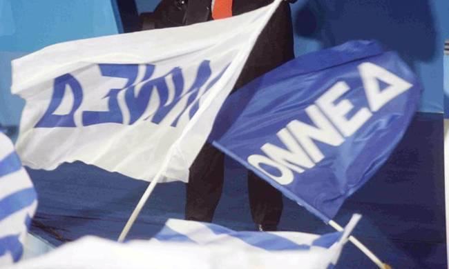 Mitsotakis: We start the reestablishment of ONNED