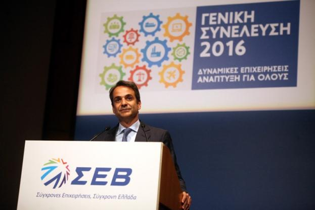 Mitsotakis: Investments with social sign