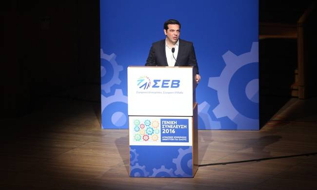 Tsipras calls for dialogue on labour market