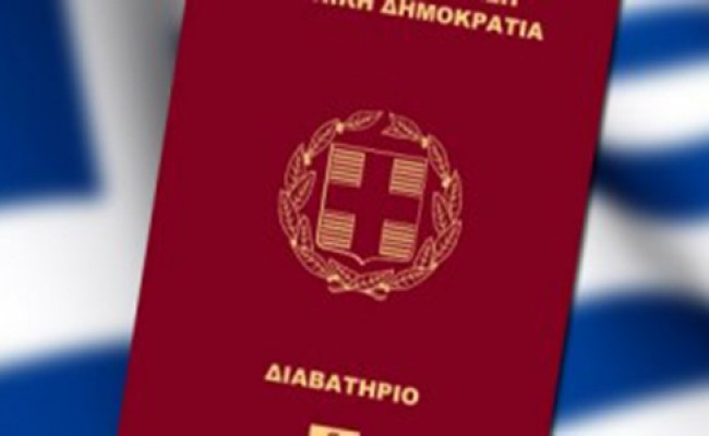 Over 20,000 persons acquired the Greek citizenship in 2014