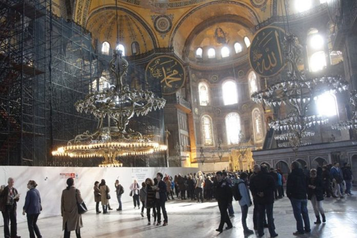 Turkish Foreign Ministry issues strong response to Greek Foreign Ministry's statement on Hagia Sophia
