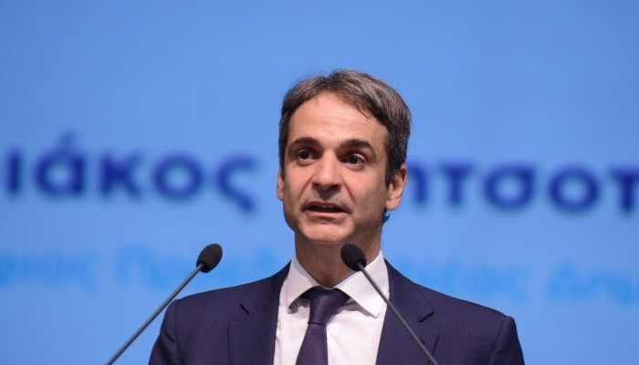 Mitsotakis: We need a stable tax environment for tourism