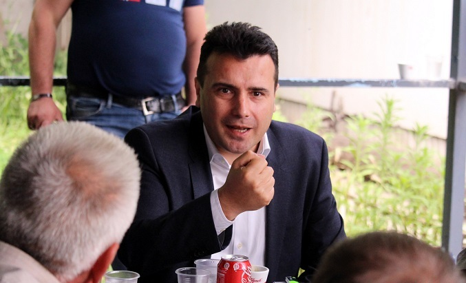 SDSM calls for the political crisis to give way to new elections