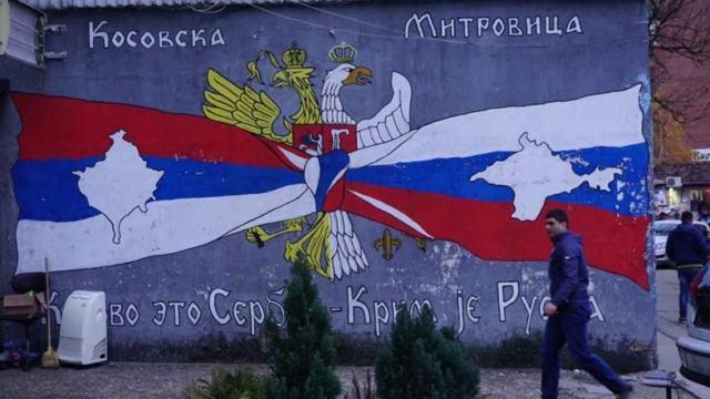 Mitrovica, the divided city of Kosovo