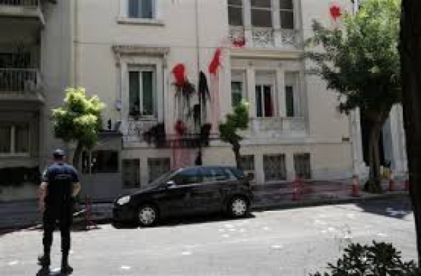 Anarchists attack the Turkish Embassy in Athens