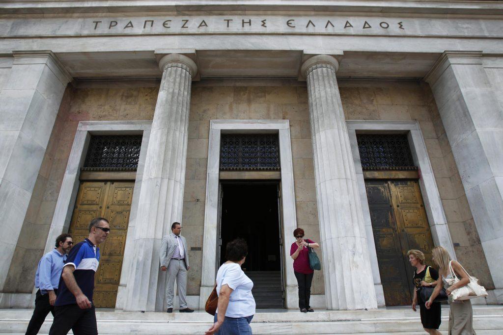 BoG: Red loans increase in 2016