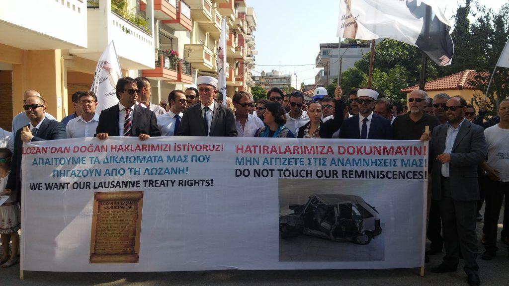 Demostrators make march in Komotini