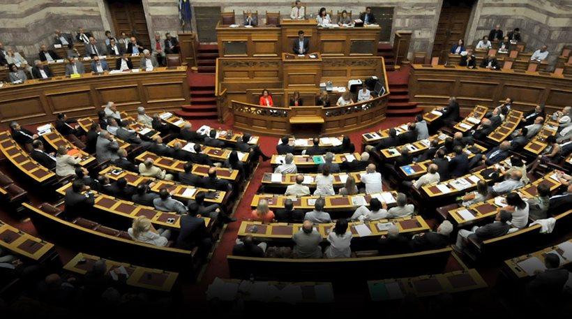 Parliament's Budget Office: The 3rd Memorandum must succeed