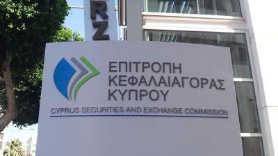Securities Commissions of Greece and Cyprus expand and deepen cooperation