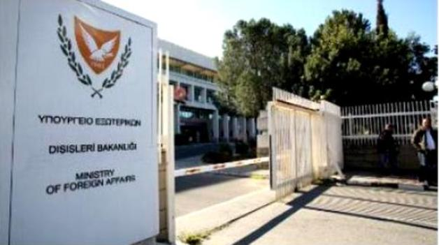 Foreign Ministry of Cyprus condemns terrorist attack in France