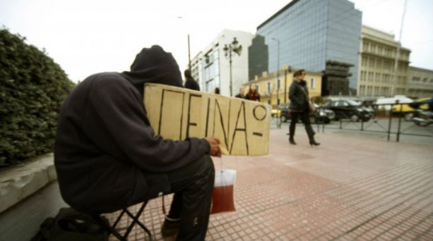 Eight in ten Greeks on less than 1.000 a month